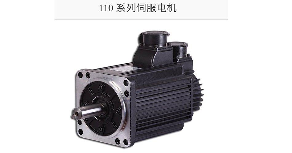 high quality servo motors