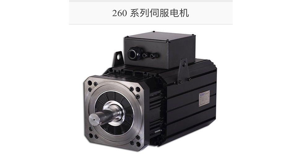 industrial servo motors