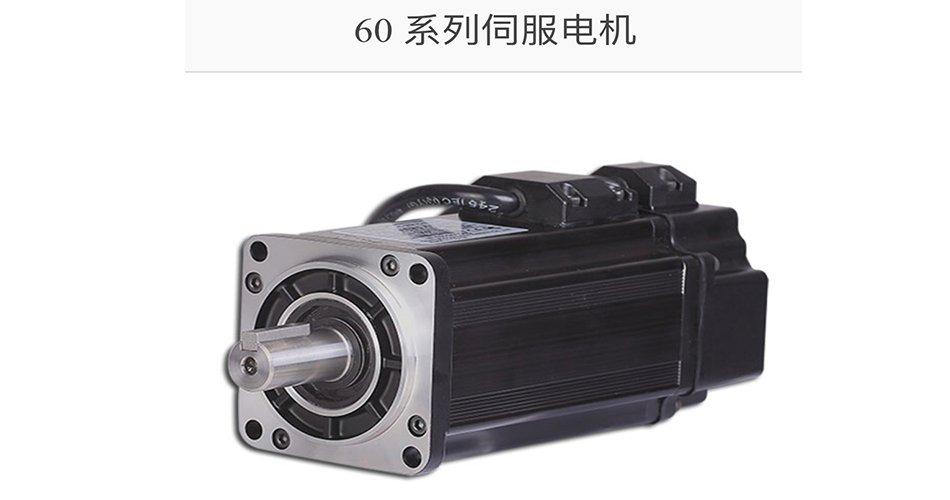 low cost servo motors